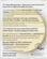 Gel Douche Solide 2 en 1 basis sensitiv